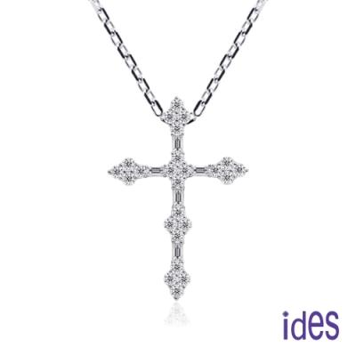 ides愛蒂思 歐風設計款十字架鑽石項鍊(限1件/18K)