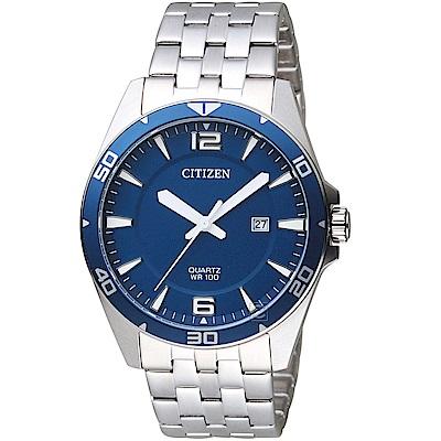 CITIZEN 星辰炫藍潮流時尚腕錶(BI5058-52L)-藍/43mm