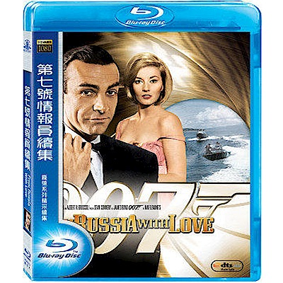 007 第七號情報員續集 藍光  BD