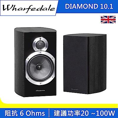 英國Wharfedale 書架型喇叭 DIAMOND 10.1-三色