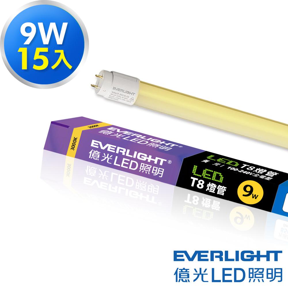 【Everlight 億光】15入組-T8玻璃燈管 9W 2呎(黃光 )