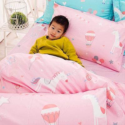 OLIVIA  夢幻星球 粉 特大雙人床包被套四件組 200織精梳純棉