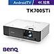 BenQ 4K短焦高亮遊戲三坪機TK700STi (3000流明) product thumbnail 1