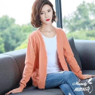 Mandy國際時尚 針織外套 秋 時尚流蘇氣質長袖毛衣外套(5色)