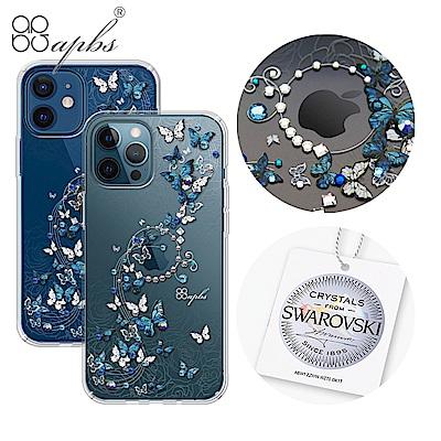 apbs iPhone 12全系列 輕薄軍規防摔施華彩鑽手機殼-藍色圓舞曲