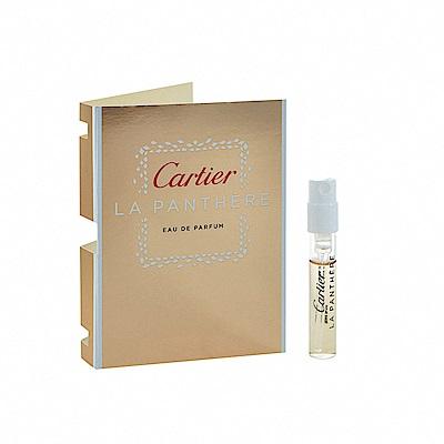 Cartier 卡地亞 美洲獵豹性感女士香水 針管小香 1.5ml