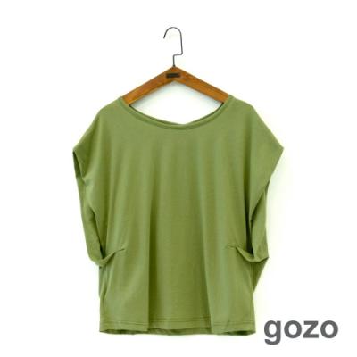 gozo 趣味繡線畫具反摺寬袖二件式上衣(軍綠)
