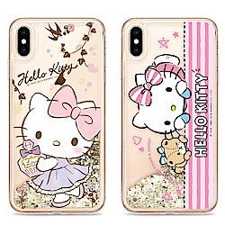 GARMMA Hello Kitty iPhone XR-流沙保護殼