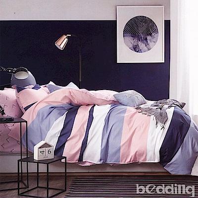 BEDDING-100%棉加大雙人鋪棉床包兩用被套四件組-彩調