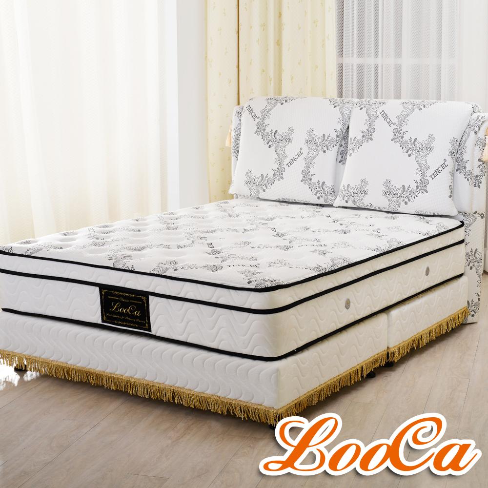 (618限定)LooCa皇御天絲+乳膠+記憶獨立筒床組-雙人5尺
