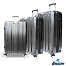 YC Eason 伊豆三件組海關鎖款PC行李箱 黑色