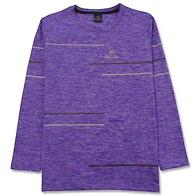 Valentino Rudy范倫鐵諾.路迪 防曬透氣長袖機能T恤-薰衣紫