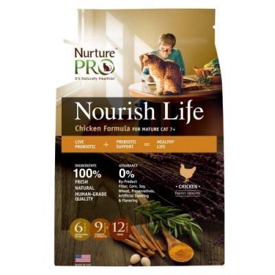 Nurture PRO 天然密碼 低敏雞肉/體態控制&熟齡貓 1lb/454g(4入組) (贈送咖啡卷*1張)