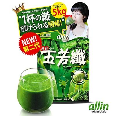 allin 五若纖( 11 包/盒)