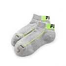 FILA功能變化棉質踝襪-淺灰 SCS-5005-LY