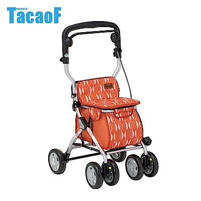 日本TacaoF幸和 中型助步車-橘北歐風