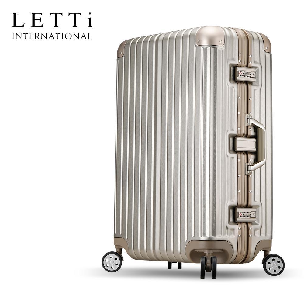 LETTi 太空漫遊 29吋 PC拉絲面凹槽鋁框行李箱(香檳金)