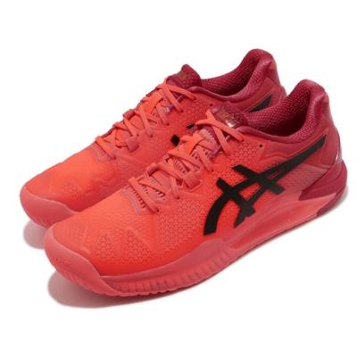 Asics 網球鞋 Gel-Resolution 8 男鞋 亞瑟士 旭日紅 東京 緩衝 耐磨 亞瑟膠 紅 橘 1041A185701