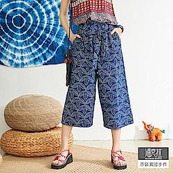 潘克拉 藍染印花腰帶寬口褲-藍色