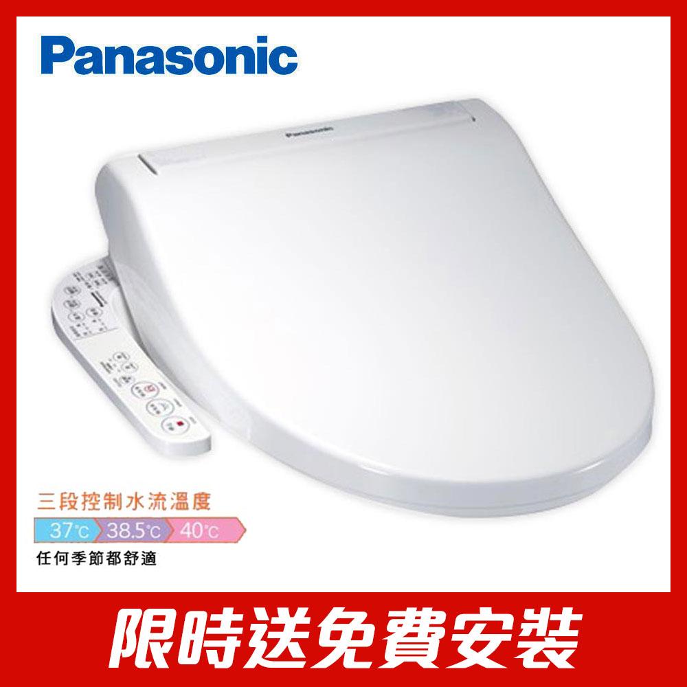 PANASONIC國際牌溫水儲熱式洗淨便座 DL-F610RTWS