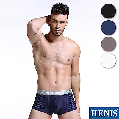 HENIS 極致透氣 大空間蜂巢網眼四角褲-寶藍