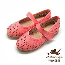 天使童鞋 日式圓花洞洞公主鞋 JU841-11 西瓜紅