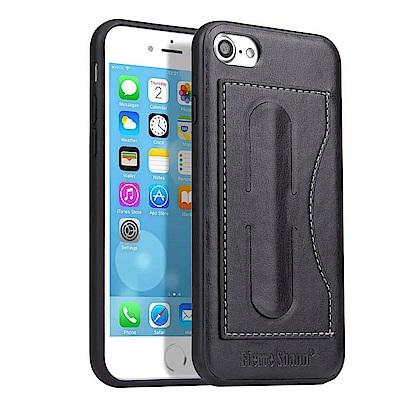 Fierre Shann 簡約系列 iPhone 7/8 4.7吋立架插卡單底背...