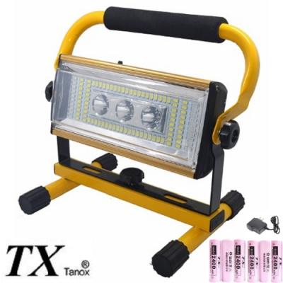 TX特林100顆COB+3顆T6超強亮探照燈/工作燈(SL-601)