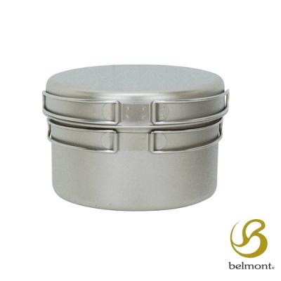 日本Belmont (中)鈦鍋深鍋組 附收納袋  BM-093