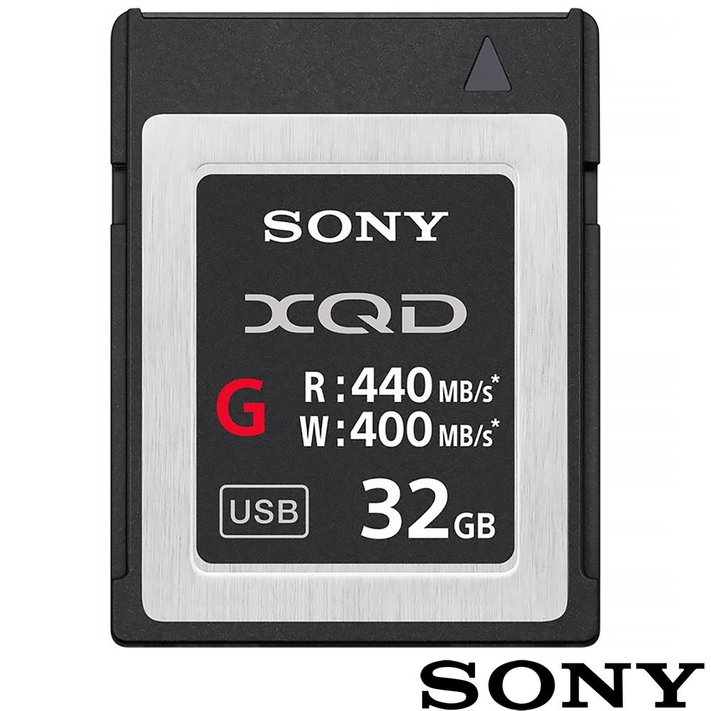 SONY QD-G32E 32GB XQD G系列 440MB/S 高速記憶卡 (公司貨)