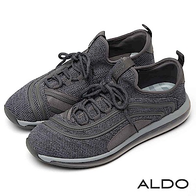 ALDO 原色深灰編織幾何流線綁帶式氣墊休閒男鞋~內斂深灰