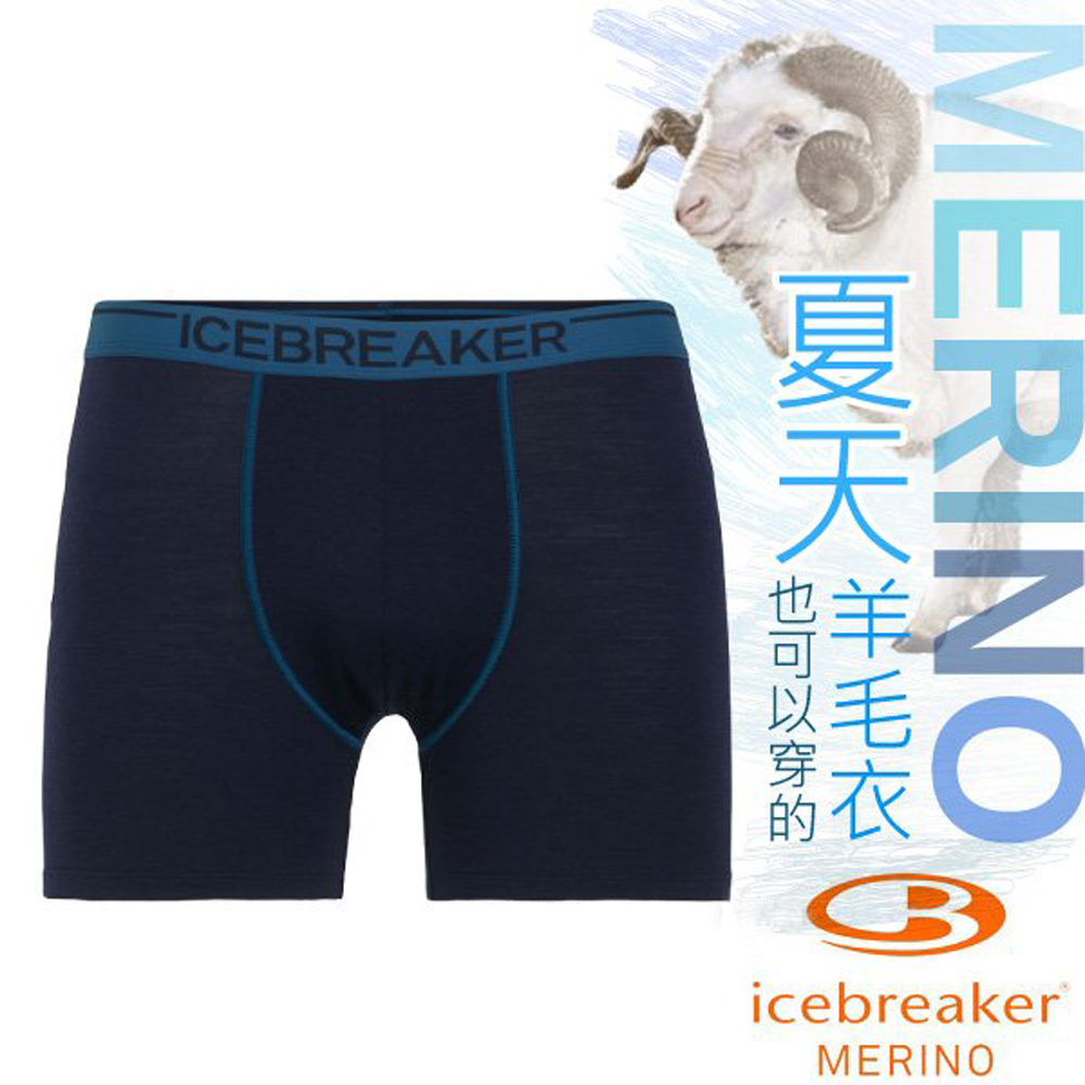 Icebreaker 男款 美麗諾羊毛 Anatomica 高彈性四角內褲_深藍
