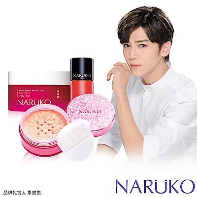 NARUKO牛爾 森玫瑰冰晶魔光水蜜粉+蜜糖唇頰彩+超水感晚安凍膜