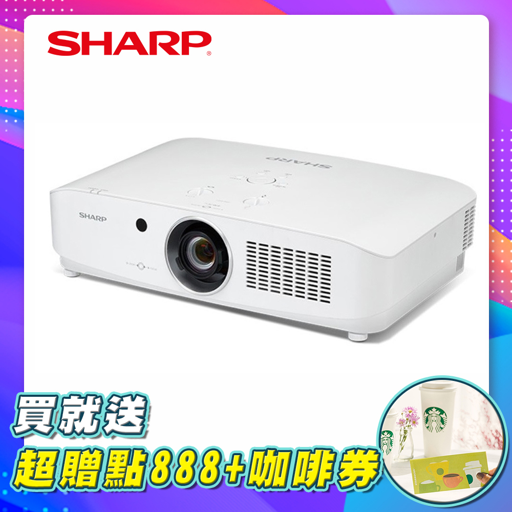 SHARP 夏普 PG-CA60W [WXGA,6000流明] 全封閉雷射投影機