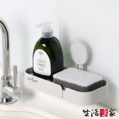 生活采家廚房強力無痕貼瀝水大肥皂架