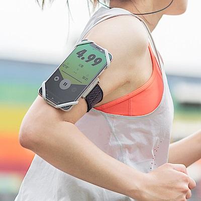 Bone跑步手機綁 Run Tie - 通用運動臂套