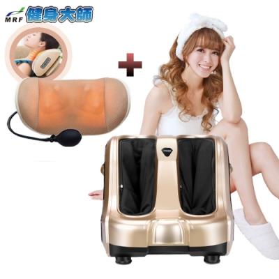 健身大師─包覆式美腿按摩機+10D氣囊按摩枕
