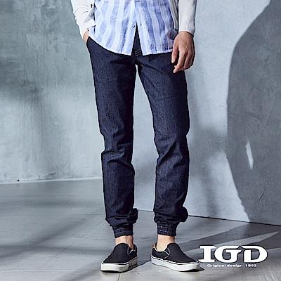 IGD英格麗 都會休閒原色小直筒丹寧牛仔縮口褲-藍色
