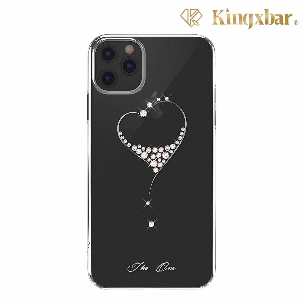 Kingxbar iPhone 11 Pro Max施華彩鑽水鑽手機殼-太空銀