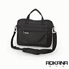 AOKANA 13吋筆電包 電腦包防潑水平板電腦Macbook側背包 06-130