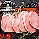 (團購組) 食肉鮮生 特選嫩里肌豬排肉片 30盒組(厚0.8公分/300g/盒) product thumbnail 1