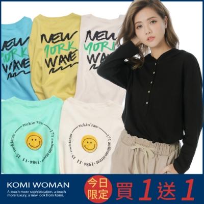 [時時樂限定] KOMI 長袖印圖棉上衣-買一送一任選699