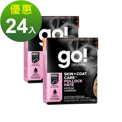 go! 豐醬野生鱈魚 354g 24件組 鮮食利樂狗餐包(肉泥 狗罐)