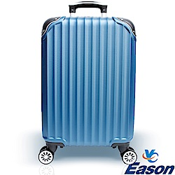 YC Eason 百慕達19吋ABS行李箱 藍色