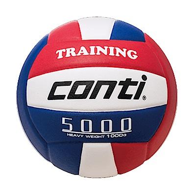 Conti 舉球訓練輔助重球 1000g 排球 TV5000+1