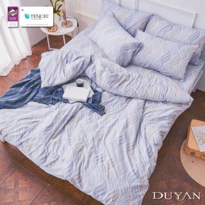 DUYAN竹漾-3M吸濕排汗奧地利天絲-單人床包被套三件組-克洛斯印象