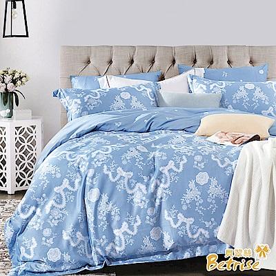 Betrise楚喬  加大-3M專利天絲吸濕排汗三件式床包枕套組