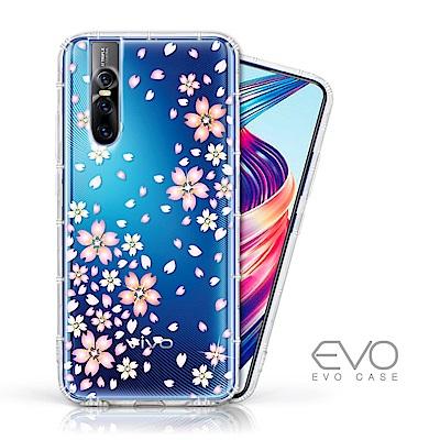 EVO CASE vivo V15 Pro 奧地利水鑽殼 - 櫻花