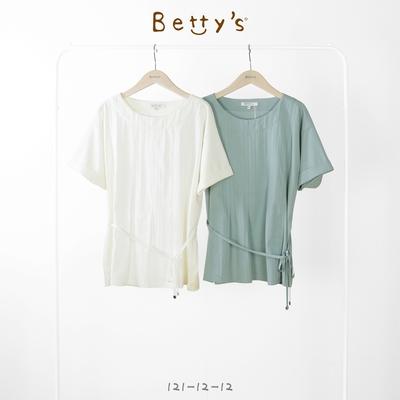 betty's貝蒂思 拼接綁帶純色T-shirt(淺藍綠)