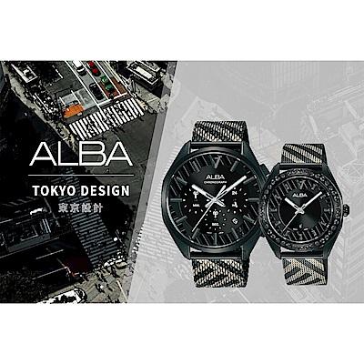 ALBA 雅柏 限量東京街頭對錶 情侶手錶(AT3H07X1+AH7W69X1)-42+36mm